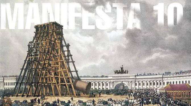 Эрмитаж: Открытие биеннале современного искусства «Манифеста 10»